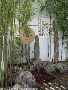 Courtyard of the Dr Sun Yat Sen Classical Chinese Garden