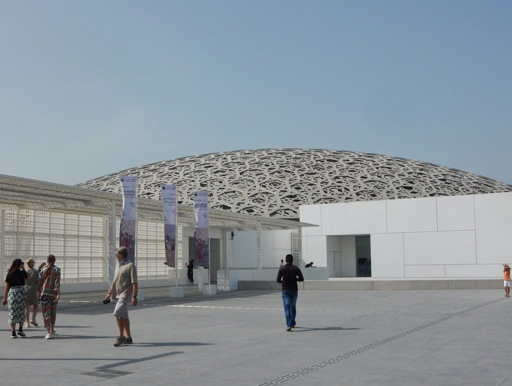 Exterior of the Louvre Abu Dhabi