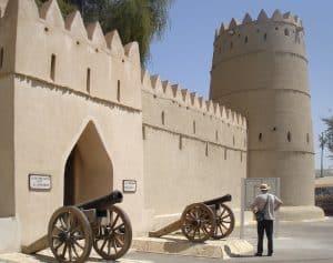 Eastern Fort, Al Ain