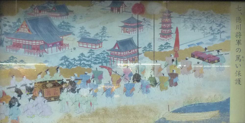 Mural outside the Sensoji Temple, Tokyo