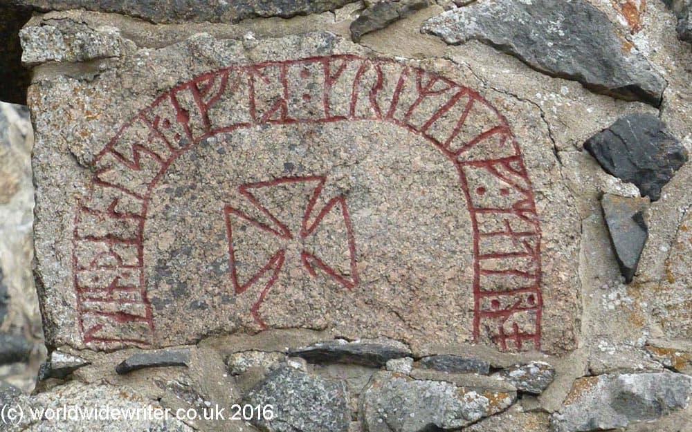 Rune stone in Sigtuna, Sweden