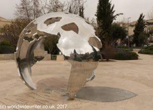 Teddy Park, Jerusalem