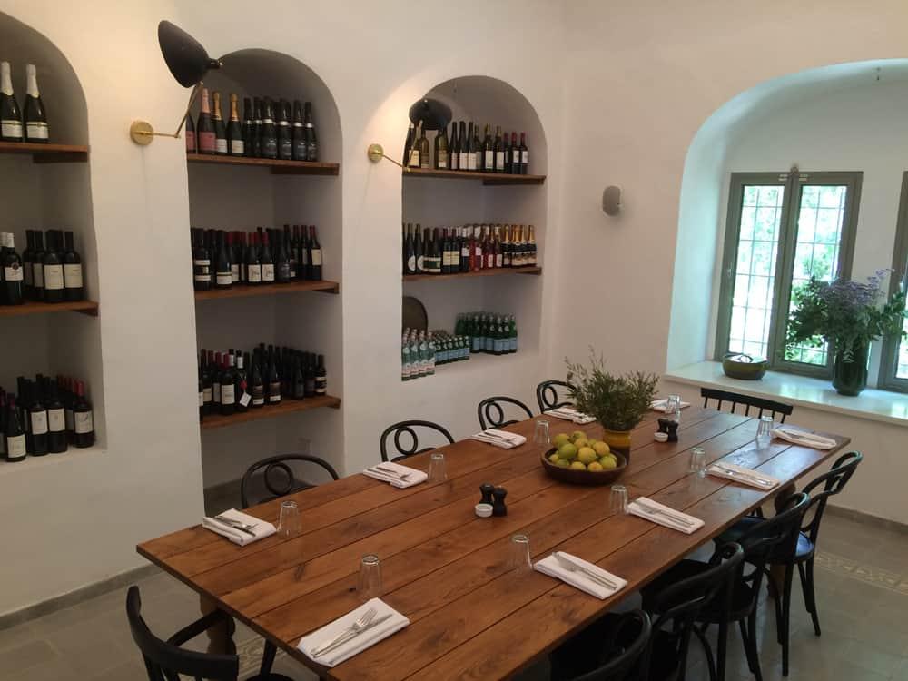 Anna Italian Cafe, Jerusalem