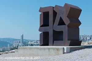 Billy Rose Art Garden, Jerusalem