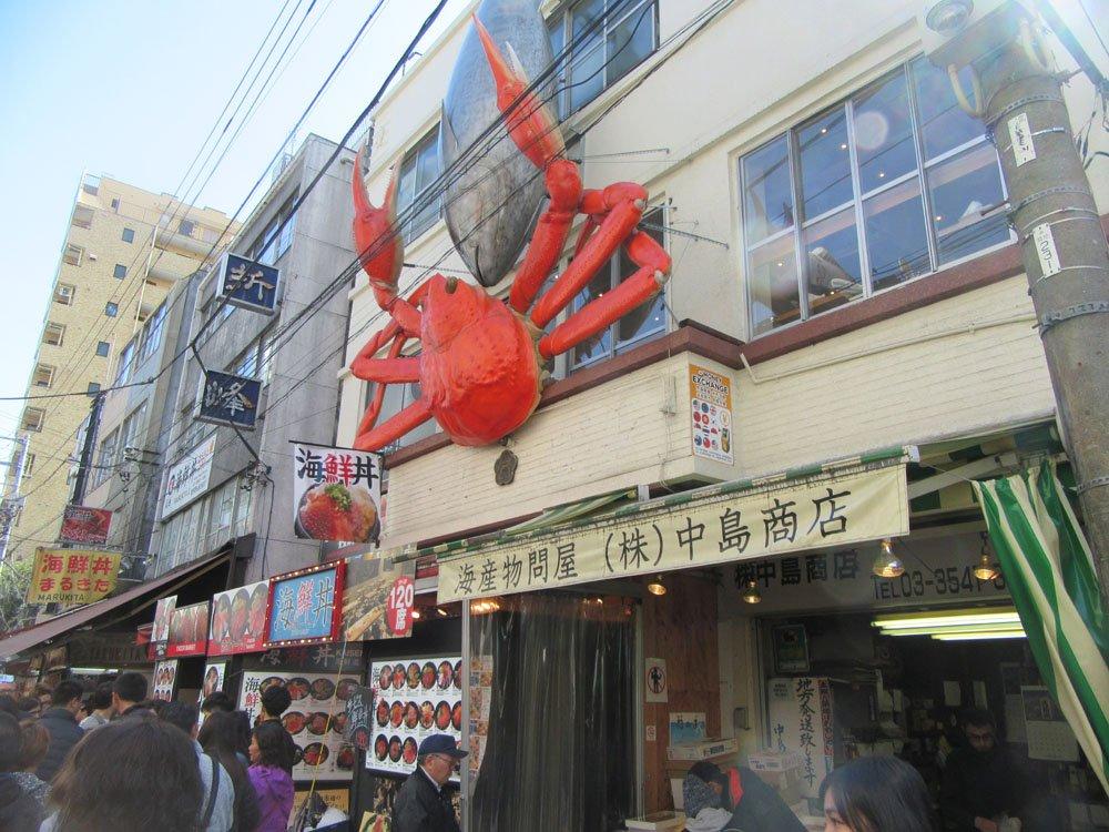 The Tsukiji Fish Market