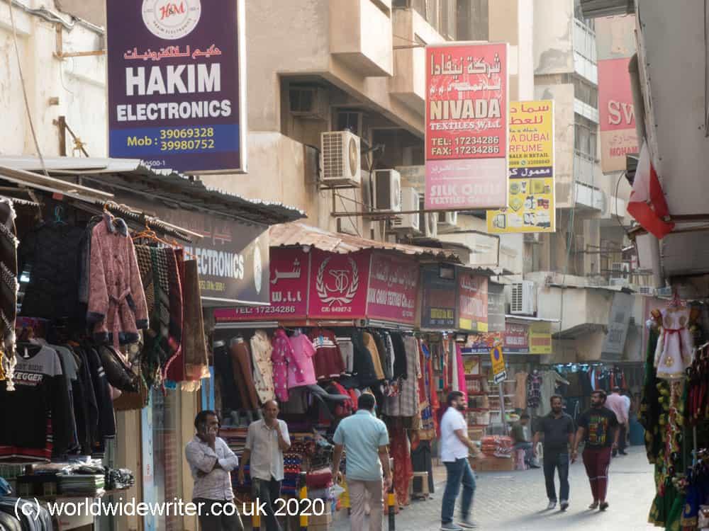 Old street in Manama