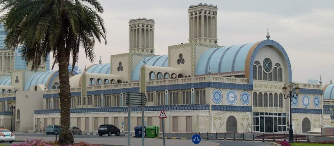 Blue Souk, Sharjah