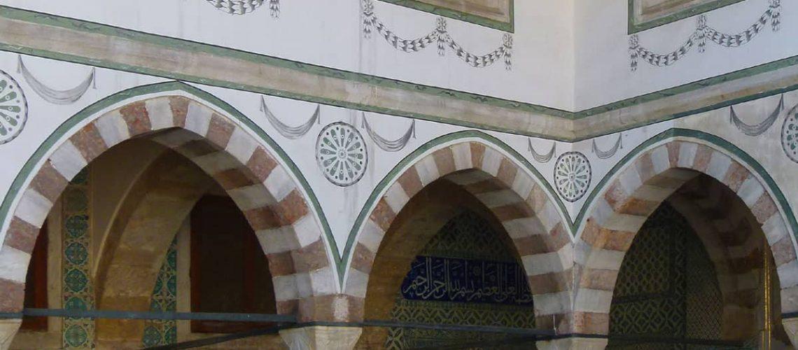 Topkapi Palace Harem Istanbul